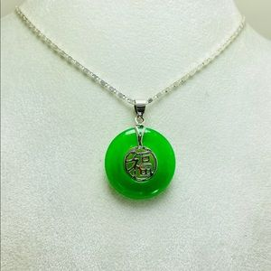 Jade Donut Pendent with Fortune Symbol Necklaces